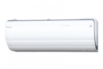 Daikin FTXZ50N / RXZ50N Ururu Inverteres Split Klíma