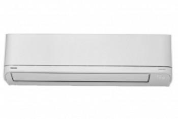 Toshiba Suzumi Plus RAS-13PKVSG-E (WIFI) oldalfali inverteres klíma.